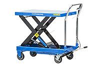 Подъемный стол гидравлический тележка (подъемная платформа), г/п 750 кг