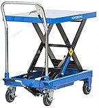 Подъемный стол гидравлический тележка (подъемная платформа), г/п 750 кг, фото 6