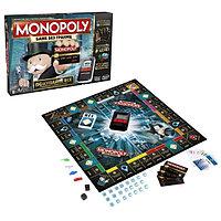Настольная игра Hasbro Монополия с банковскими картами (обновленная), фото 1