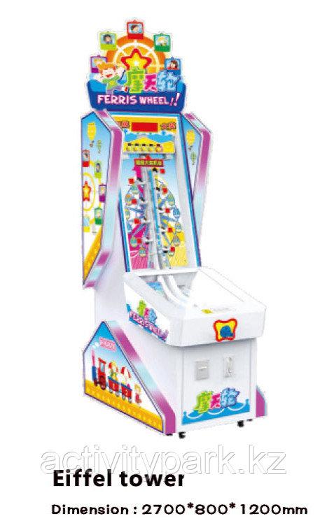 Игровой автомат - Eiffel tower