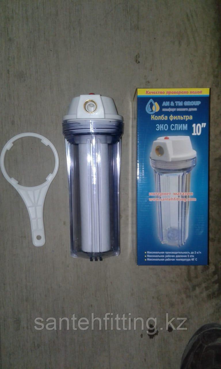 Фильтр-колба для очистки воды с картриджем, диаметр подключения: 1/2 дюйма