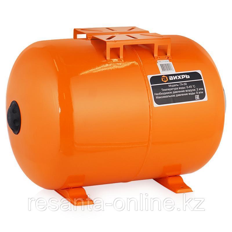 Гидроаккумулятор (бак) ВИХРЬ ГА-50