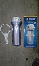 Фильтр-колба для очистки воды с картриджем, диаметр подключения: 3/4 дюйма