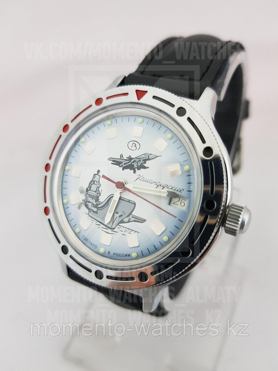 Мужские часы Восток Командирские с Автоподзаводом