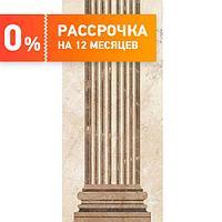 Кафель для ванной Помпеи Декор колонна основание 24,9х50