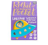 """Завтрак Rocket from the Pocket """"Тыквенные семечки-кешью"""", фото 1"""
