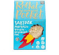 """Завтрак Rocket from the Pocket """"Миндаль-фундук-воздушный рис"""", фото 1"""