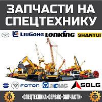Турбина Shanghai D9-220 XCMG LW500F D38-000-510A