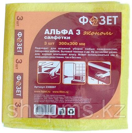 """Cалфетка универсальная """"Альфа-3 ЭКОНОМ"""", упаковка 3 шт., 300х300 мм (2308007) (2308007)***, фото 2"""