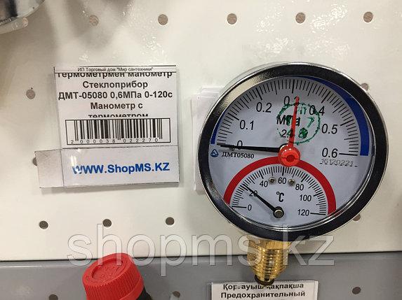 Манометр с термометром Стеклоприбор ДМТ-05080 1МПа 0-120с, фото 2