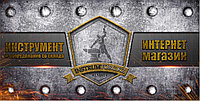 ЗУБР Ножницы по металлу цельнокованые, прямые, У8А, 320 мм
