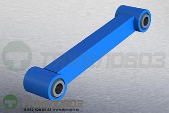 Реактивная тяга нерегулируемая 425 мм BRIAB KP6742