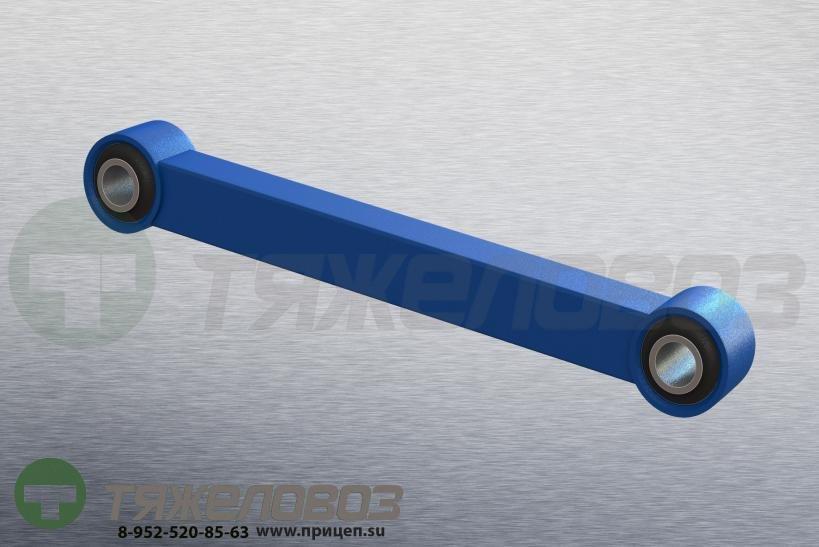 Реактивная тяга нерегулируемая 475 мм JYKI 10014800
