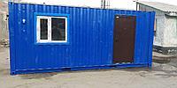 Модульный контейнер - здание для стройплощадки!