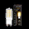 Лампа GAUSS LED G9 AC185-265V  2700K DIMMABLE