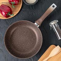 Сковорода, d=24 см, цвет кофейный мрамор