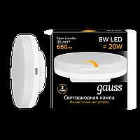 Лампа GAUSS LED GX53 3000K
