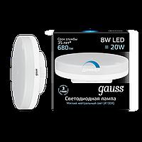 Лампа GAUSS LED GX53 4100K