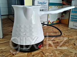 Кофеварка-турка электрическая Sonifer SF-3524