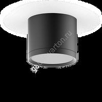 Светильник накладной с рассеивателем LED HD016  3000K