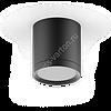 Светильник накладной с рассеивателем LED HD014 3000K