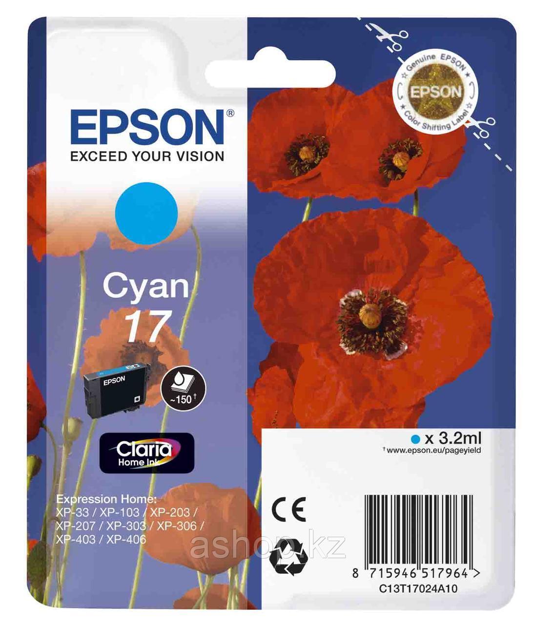 Картридж Epson C13T17024A10 (№17), Объем: 3,2 мл, Цвет: Голубой, Совместимость: XP33/103/203/207/303/306/403/4