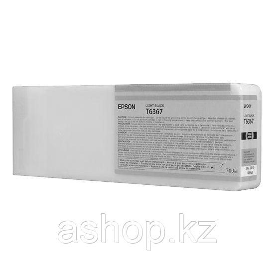 Картридж Epson C13T636700 (№T6367), Объем: 700 мл, Цвет: Серый, Совместимость: Stylus Pro 7700, 7890, 7900, 97