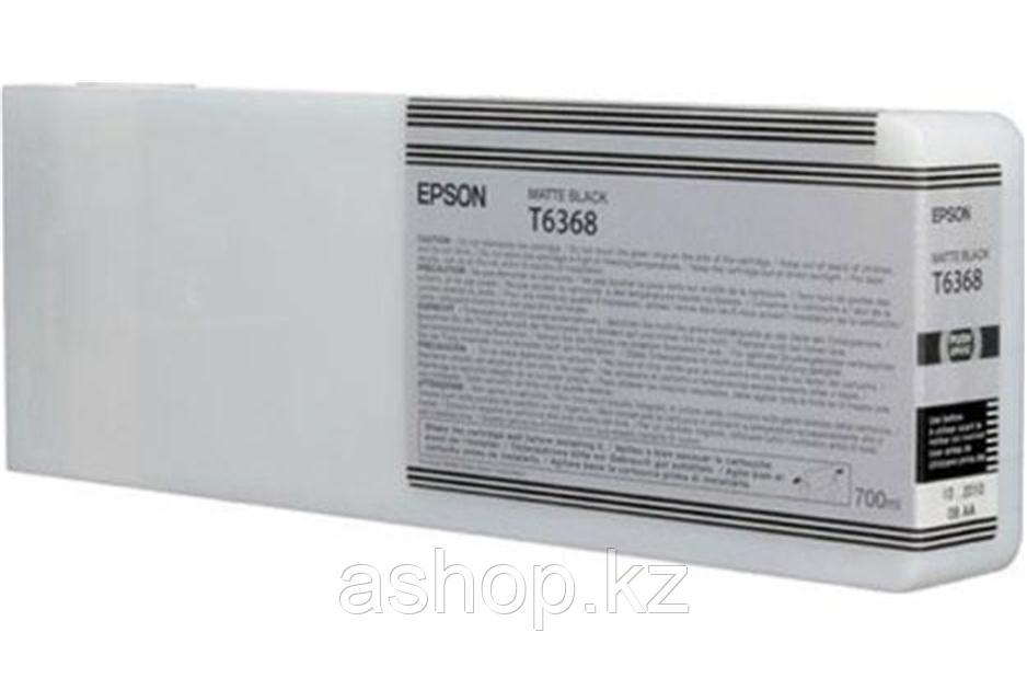 Картридж Epson C13T636800 (№T6368), Объем: 700 мл, Цвет: Чёрный матовый, Совместимость: Stylus Pro 7700, 7890,