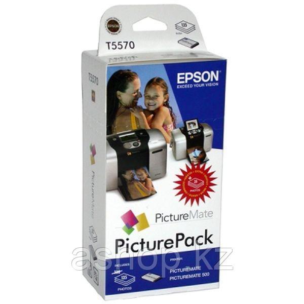 Набор из картриджа и бумаги Epson C13T557040BD (№T5570), Копий ( ISO 19752): 135, Цвет: Цветной, Совместимость