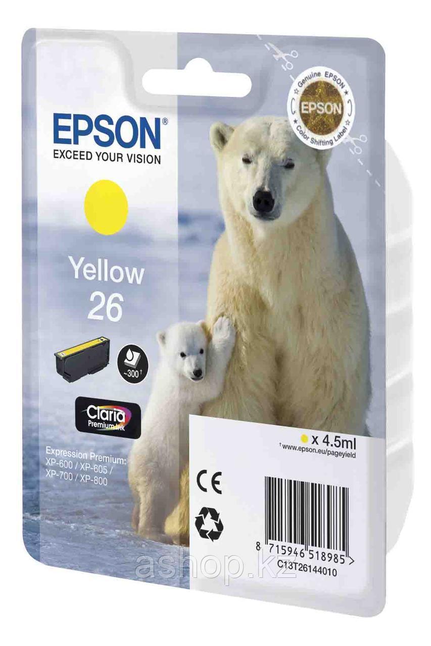 Картридж Epson C13T26144010 (№26), Объем: 4,5 мл, Копий ( ISO 19752): 300, Цвет: Жёлтый, Совместимость: Expres