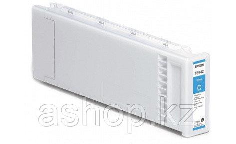 Картридж Epson C13T694200 (№T6942), Объем: 700 мл, Цвет: Голубой, Совместимость: SureColor SC-T3000, SC-T3200,