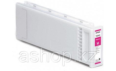 Картридж Epson C13T694300 (№T6943), Объем: 700 мл, Цвет: Пурпурный, Совместимость: SureColor SC-T3000, SC-T320
