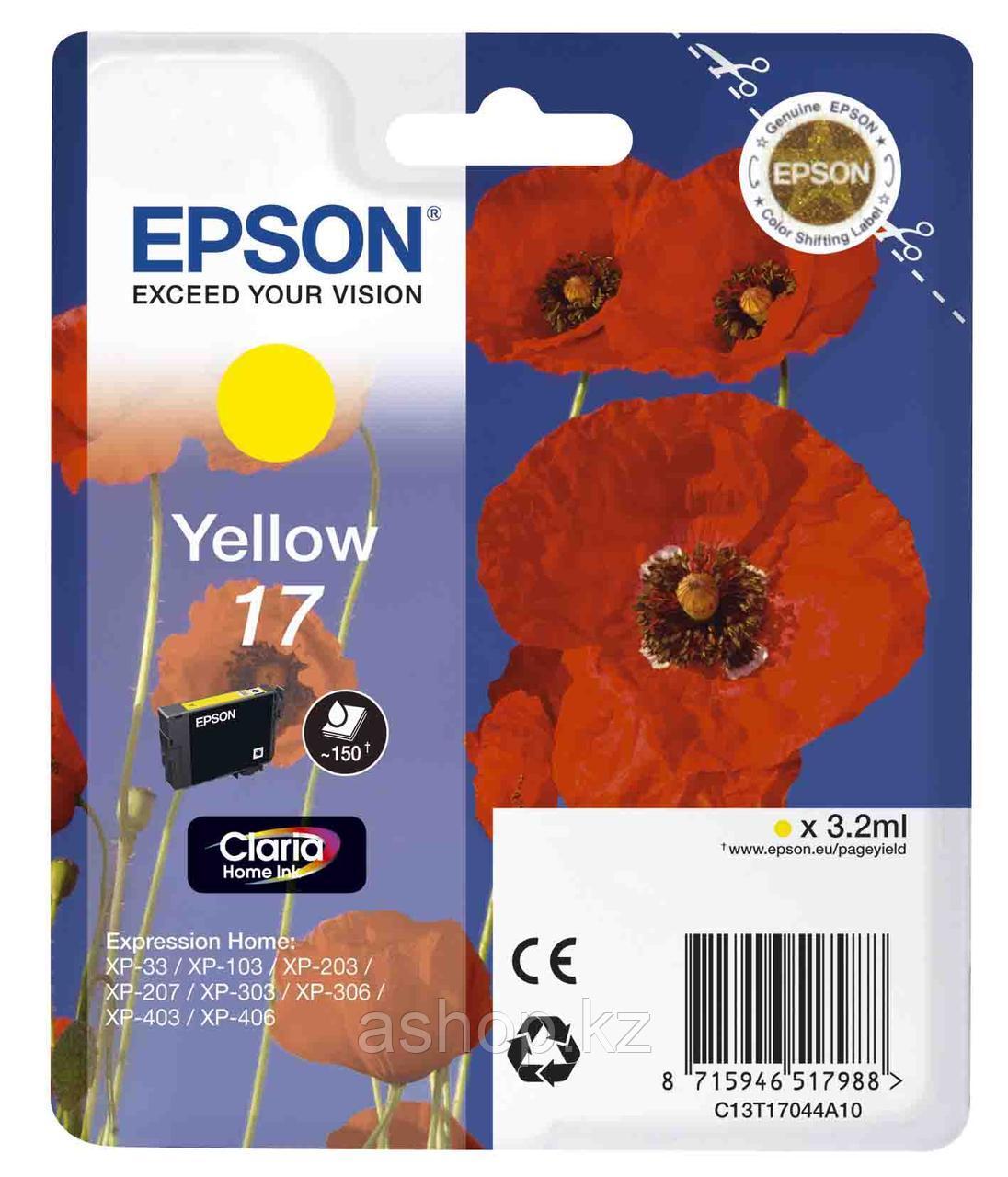 Картридж Epson C13T17044A10 (№17), Объем: 3,2 мл, Копий ( ISO 19752): 150, Цвет: Жёлтый, Совместимость: Expres