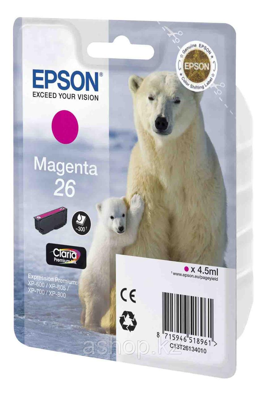 Картридж Epson C13T26134010 (№26), Объем: 4,5 мл, Копий ( ISO 19752): 300, Цвет: Пурпурный, Совместимость: Exp
