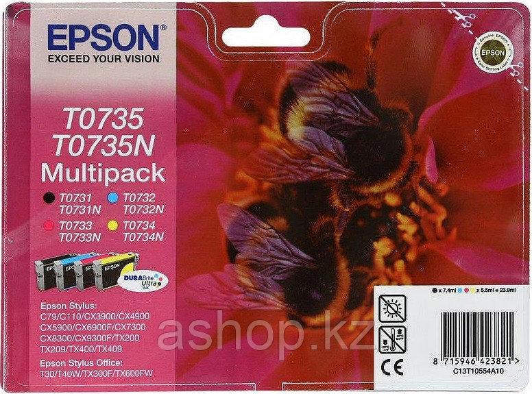 Набор картриджей Epson C13T10554A10 (№T0735, T0735N), Объем: 4 х 7,4 мл, Копий ( ISO 19752): 4 х 250, Цвет: Чё