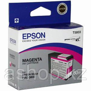 Картридж Epson C13T580300 (№T5803), Объем: 80 мл, Копий ( ISO 19752): 400, Цвет: Пурпурный, Совместимость: Sty