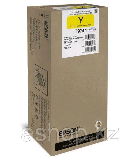 Картридж Epson C13T974400 (№T9742XXL), Объем: 735,2 мл, Копий ( ISO 19752): 84000, Цвет: Жёлтый, Совместимость