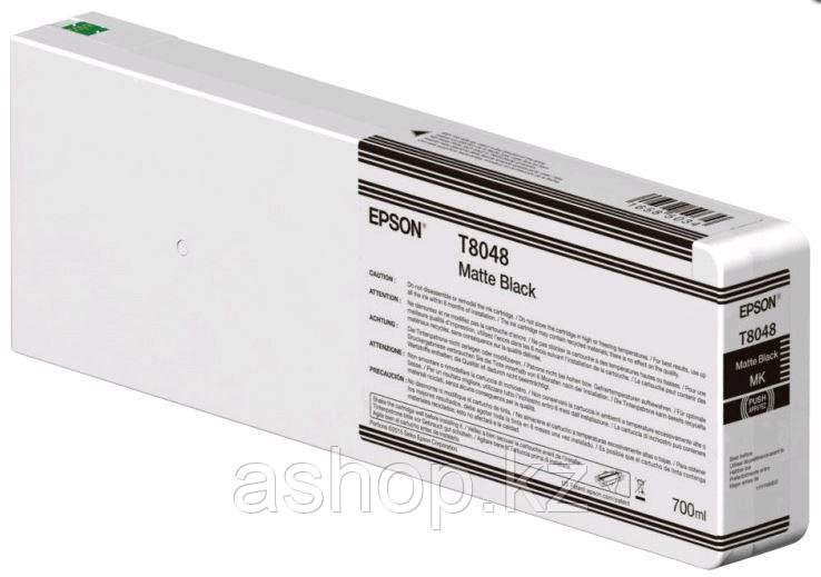 Картридж Epson C13T804700 (№T8048), Объем: 700 мл, Цвет: Чёрный матовый, Совместимость: SureColor SC-P6000/SC-