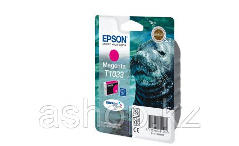 Картридж Epson C13T10334A10 (№T1033), Объем: 11,1 мл, Копий ( ISO 19752): 650, Цвет: Пурпурный, Совместимость: