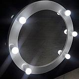 Гримерные зеркала 65.5см, фото 2