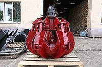 Грейфер металлоломный 0.6 м3 для экскаваторов и перегружателей массой 20-25 тонн