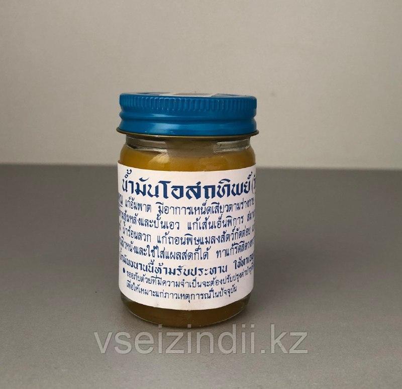 Традиционный Желтый Тайский Бальзам, 50 мл., Таиланд