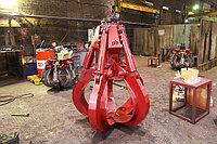 Грейфер металлоломный для экскаваторов и металлоперегружателей массой 17-25 тонн