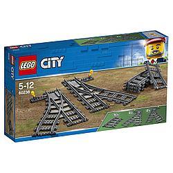 Лего Город Железнодорожные стрелки