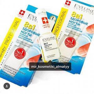 Лак для ногтей 8-в-1 Здоровые ногти Eveline Cosmetis Nail Therapy Total Action ⠀