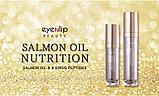 Eyenlip Salmon Oil Nutrition Eye Cream,Пептидный крем для век с лососевым маслом, фото 4