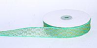 Декоративная лента из органзы полу-прозрачная с позолотой, бирюзовая, 3 см