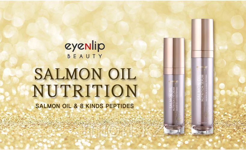 EYENLIP Salmon Oil Nutrition Serum, Омолаживающая питательная сыворотка с маслом лосося