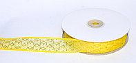 Декоративная лента из органзы полу-прозрачная с позолотой, желтая, 3 см