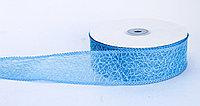Декоративная лента паутинка, кружевная полу-прозрачная, голубая, 3.5 см